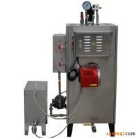 旭恩蒸汽锅炉、小型蒸汽锅炉、50kg/h燃油蒸汽锅炉 、热水锅炉.