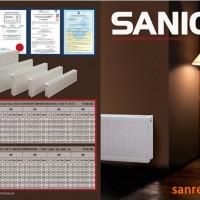 暖气片安装一口价,暖气片安装公司推荐,暖气片安装公司