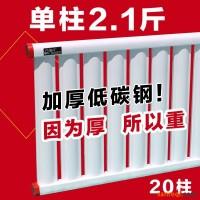 暖气片_家用暖气片_低碳钢暖气片20柱_知浴暖气片