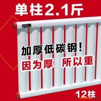 出售 暖气片_家用暖气片_低碳钢暖气片12柱_知浴暖气片