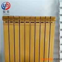 GL80x95钢铝复合暖气片散热面积-裕华采暖