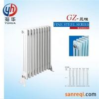 SCGGZ306散热器钢三柱厂家供应_裕华采暖