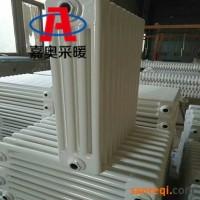 钢四柱散热器钢四柱散热器厂家钢四柱暖气片厂家价格