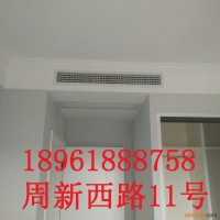 无锡日立家装中央空调安装条件RPIZ-36HRN5Q