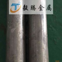 耐磨铝合金板 1100铝合金板料 1060铝合金圆棒 扁钢