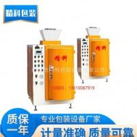 喷塑涂料真空粉体定量灌装机 抽真空包装机