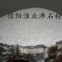 100目高吸铵量水产饲料沸石粉