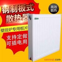 暖气片散热器批发零售