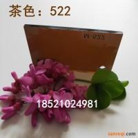 半透明透光深茶色亚克力板 黄茶色棕色有机玻璃咖啡色透明板定制 上海亚克力板加工
