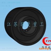 汉中SPC375-4破碎机皮带轮生产厂家