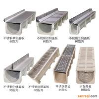 304不锈钢排水沟盖板成品线性排水沟u型槽格栅盖板树脂厨房排水沟