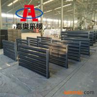 大型工业翅片管散热器 冀州大型工业翅片管散热器厂家