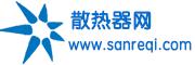 中国散热器网